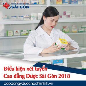 Điều kiện tuyển sinh cao đẳng Dược Sài Gòn