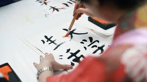 Học viết bảng chữ cái tiếng Nhật